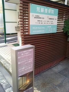 20121122-160440.jpg