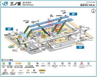 JR三宮.JPG