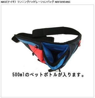 NIKE500.JPG